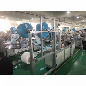 Disposable Medical Face Mask Production Line  mask making machine for COVID-19