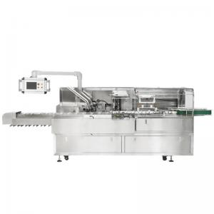 face mask cartoning machine suitable for mask machines