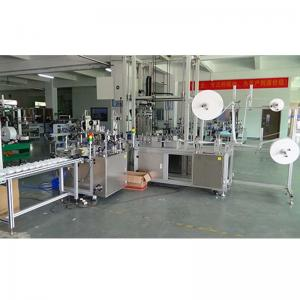 High speed face mask machine with full servo system one to 1 line mask making machine